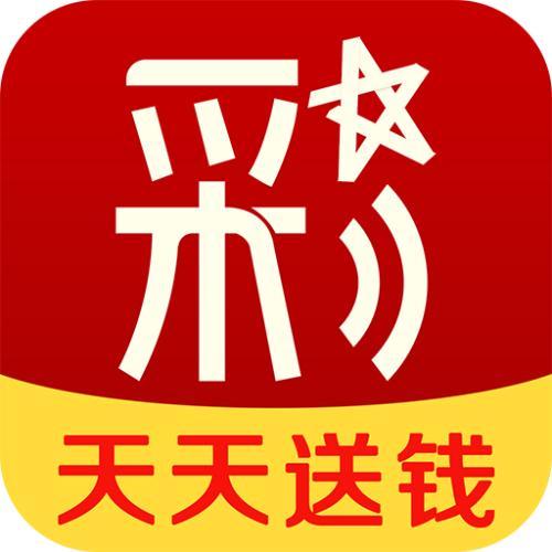 799彩票苹果IOS安卓版app下载