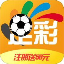 天天竞彩客户端苹果IOS安卓版app下载